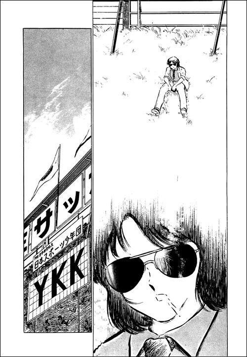 Dudas sobre el manga - Página 2 Captaintsubasa8