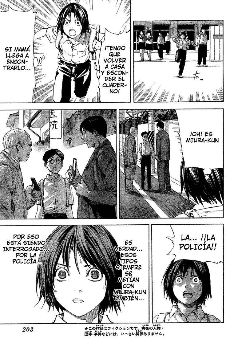 Death note capitulo 32 completo latino dating 5